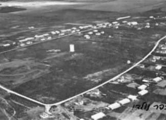 Kfar Shmaryahu in den 1930er-Jahren. Foto JewishGen