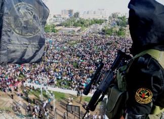 """Islamischer Dschihad in Palästina"", Foto Facebook"