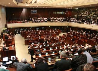 Knesset. Foto von Itzik Edri via PikiWiki - Israel free image collection project. Lizenziert unter Creative Commons Attribution 2.5 über Wikimedia Commons.