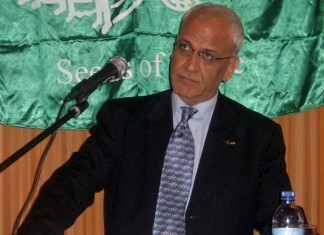 Saeb Erekat. Fofo Seeds of Peace