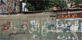 Graffiti in Silwan. Foto U. Sahm