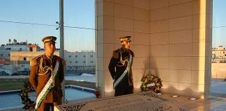 Arafat Mausoleum, Foto von Copper Kettle. Lizenziert unter Creative Commons Attribution-Share Alike 2.0 über Wikimedia Commons.