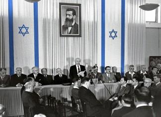 Unabhängigkeitserklärung durch David Ben Gurion, 14. Mai 1948. Foto PD