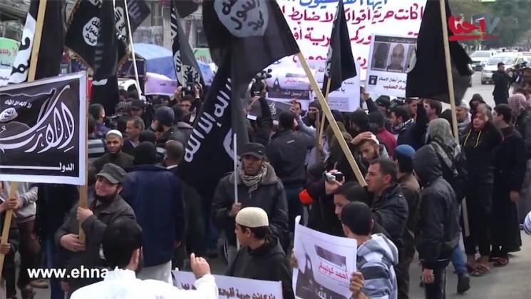 IS-Sympathisanten Kundgebung in Gaza. Foto Screenshot Youtube