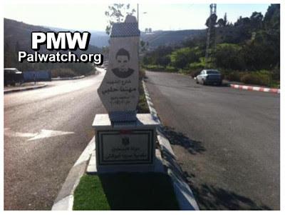 Denkmal für den Terroristen. Foto Screenshot PMW