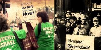 Boykottierung jüdischer Produkte heute und damals. Foto Gatestone