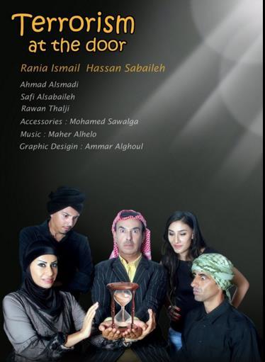 Plakat für die Aufführung. Foto Facebook.com/Zaal.khadra1