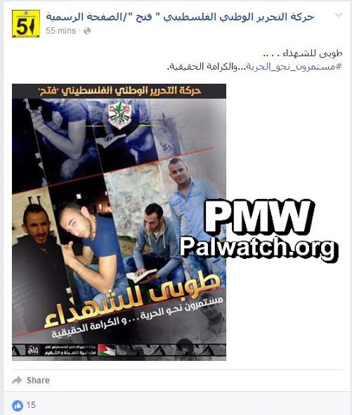 """""""Glücklich sind die Märtyrer (Shahids). Wir gehen weiter in Richtung wahrer Freiheit und Ehre."""" Foto Fatah Facebook Seite"""