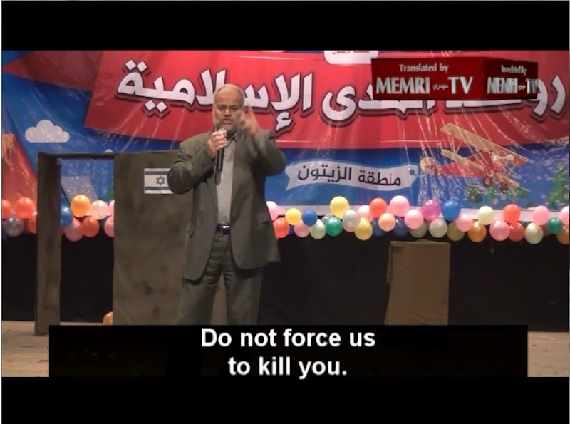 Foto Screenshot © The Middle East Media Research Institute, MEMRI
