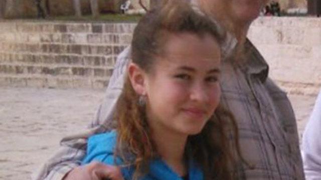 Hallel Yaffa Ariel (13). Foto zVg