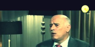 Jibril Rajoub während eines Interviews im ägyptischen Fernsehen. Foto Screenshot Youtube