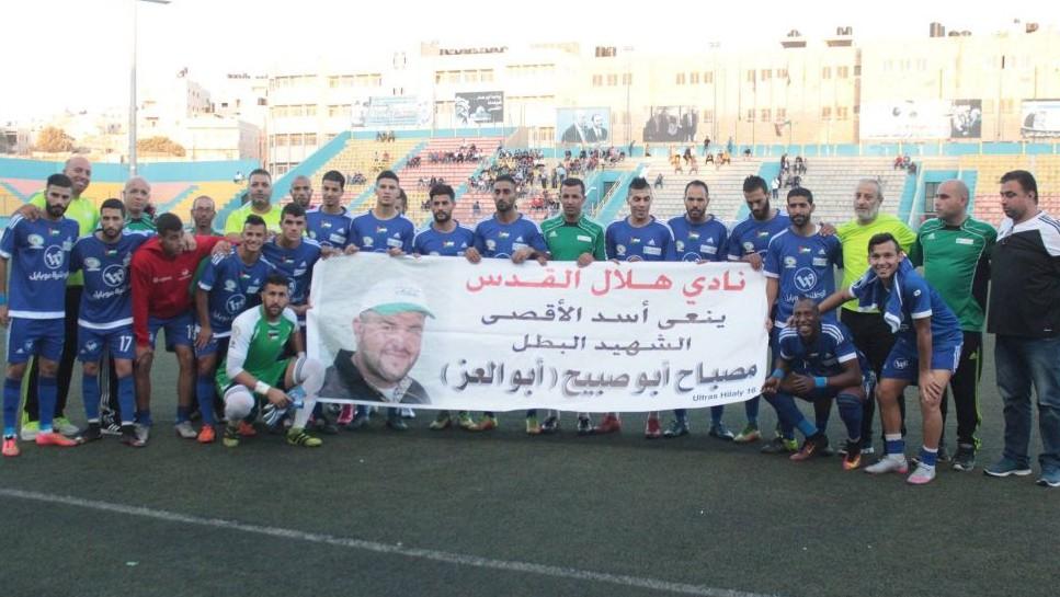 """Der Fussballklub """"Hilal al-Quds"""" präsentierte kürzlich ein Banner, auf dem der palästinensische Terrorist Mesmah Abu Sabih als «Märtyrer» und «Held» gefeiert wurde. Foto Facebook"""