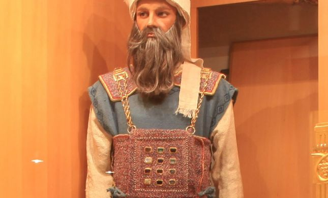 Der Hohepriester (Kohen Gadol), wie er ausgesehen haben könnte. Foto Flash90