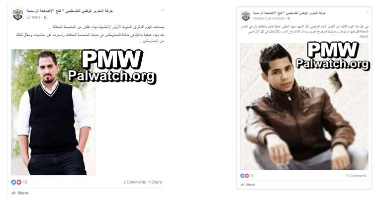 Wie von Palestinian Media Watch dokumentiert, sind die beiden Mörder Muhannad Halabi und Baha Alyan bereits unzählige Male von der Palästinensischen Autonomiebehörde und der Fatah geehrt und verherrlicht worden.