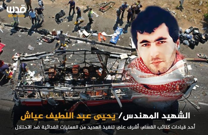Vor Kurzem auf Twitter gepostetes Bild, auf dem Yahya Ayyash, ein Massenmörder der Hamas, glorifiziert wird, der eine Welle von Selbstmordattentaten organisiert hatte, bei denen Hunderte Israelis getötet und verletzt wurden. Das Bild zeigt Ayyashs Gesicht, das einen israelischen Bus überlagert, der in den 1990er Jahren von einem palästinensischen Selbstmordattentäter in die Luft gesprengt wurde. Foto Twitter