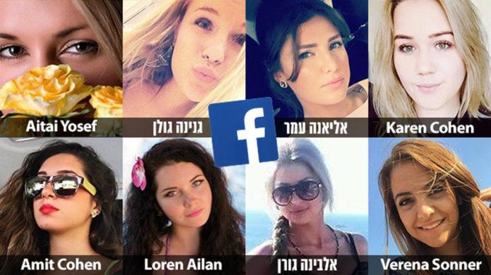 Mehrere Frauen die Hamas als