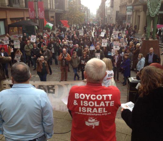 Foto Facebook / BDS Movement