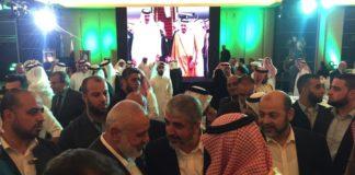 Die Hamas Führungsriege in Katar im September 2016. Mousa Abu Marzook rechts. Foto AlkamiK / Twitter