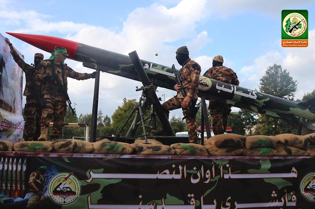 Hamas militärische Stärke wieder auf dem Stand von vor 2014. Kundgebung der