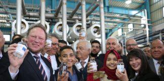 Vertreter der EU und des UNO-Kinderhilfswerks UNICEF weihten am 19. Januar eine Entsalzungsanlage im Gaza-Streifen ein. Foto Twitter / Unicefpalestine