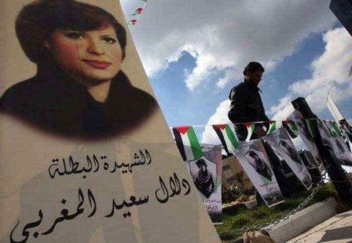 Dalal Mughrabi Platz in Ramallah. Foto Twitter
