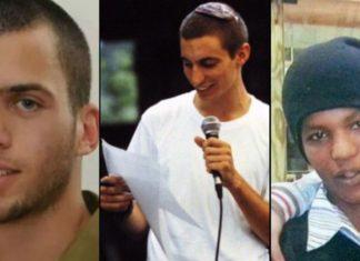 Oron Shaul, Hadar Goldin und Avraham Mengistu. Foto Flash90/The Times of Israel