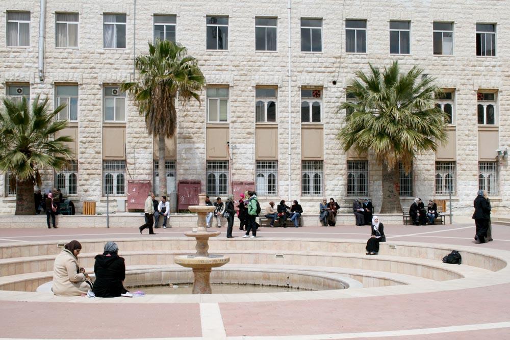 Foto Al-Quds University