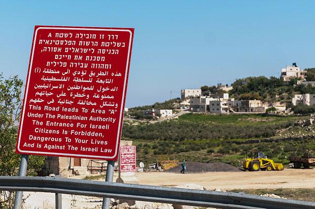 Kein Zutritt für Israelis. Foto © Ralf Roletschek -  GFDL 1.2, Wikimedia Commons.