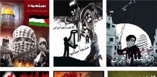 Einige der Karikaturen fordern die Vernichtung Israels und rufen auf zu Gewalt. Eine Auswahl entnommen von der BADIL Website am 24. April 2014. Foto NGO-Monitor.