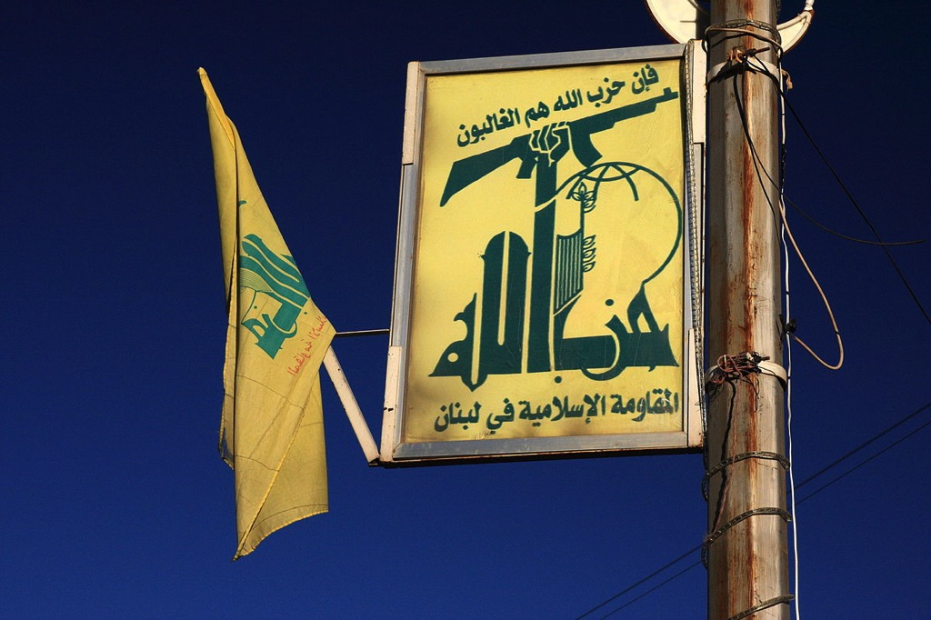 Foto yeowatzup Katlenburg-Lindau, Hezbollah, Baalbek, Lebanon, CC BY 2.0, Wikimedia Commons.