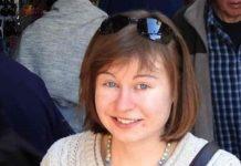 Hannah Bladon, die englische Studentin, die am 14. April 2017 von einem Terroristen in Jerusalem mit einem Messer ermordet wurde. Foto UK Foreign and Commonwealth Office.