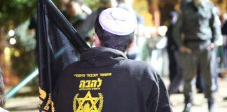 Symbolbild. Foto Eitan Elhadez/TPS