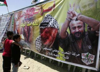 Poster mit Arafat und Marwan Barghouti. Foto Abed Rahim Khatib/Flash90
