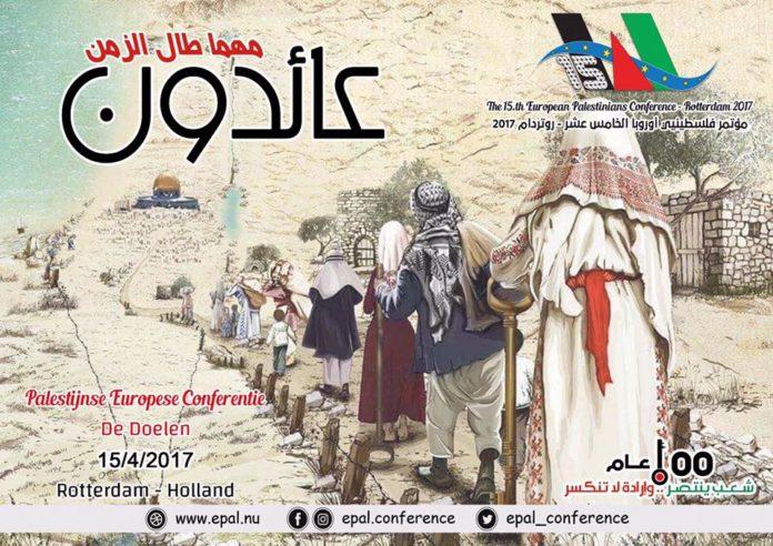 Werbung für die geplante Pro-Hamas-Konferenz in Rotterdam. Foto Het Palestijnse Huis / Facebook.com