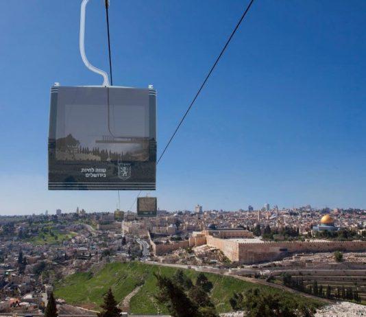 Symbolbild. Foto Jerusalem Construction News.