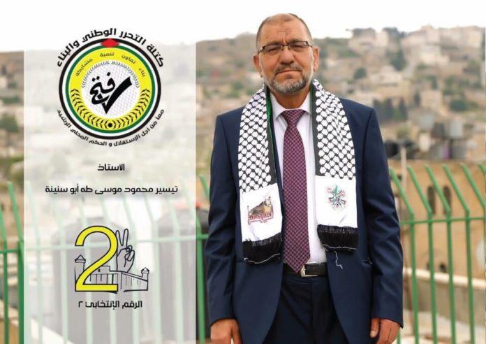 Tayseer Abu Sneineh. Foto Twitter