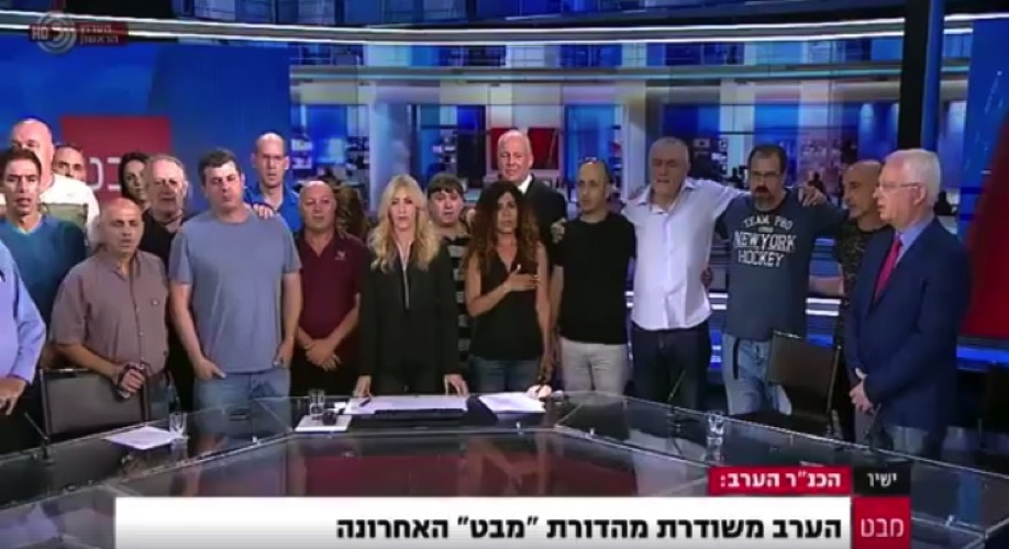Foto Screenshot Facebook/Channel 1