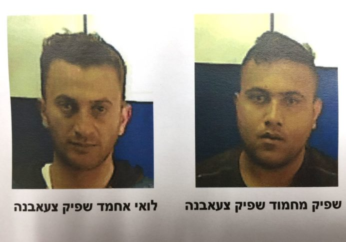 Louis Ahmad Shafik Saabana (links) und sein Cousin Mahmoud Shafik Saabana. Foto Shin Bet
