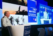 Generalstabschef Gadi Eizenkot. Foto IDC Herzliya Conference