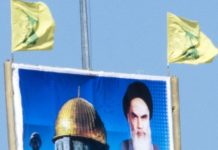 Plakat auf der libanesischen Seite der Grenze Libanon-Israel. Foto Jennie Workman Milne.