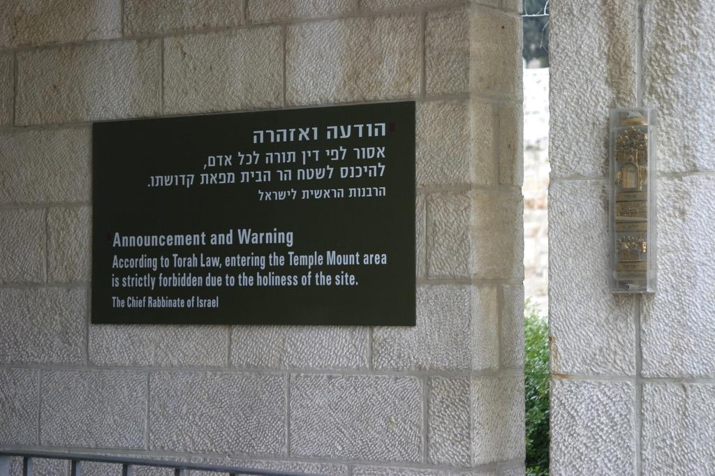 Warnschild des Rabbinats am Mughrabi-Tor. Foto Ulrich Sahm