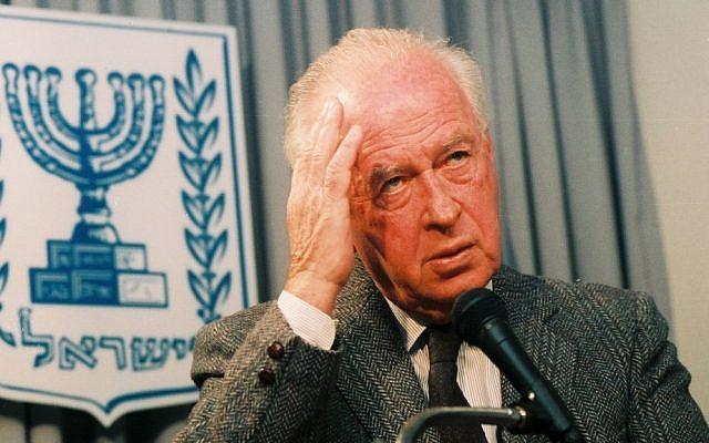 Jitzchak Rabin (geb. 1. März 1922 in Jerusalem; gest. 4. November 1995 in Tel Aviv) war Verteidigungsminister und Ministerpräsident Israels. Foto Flash90