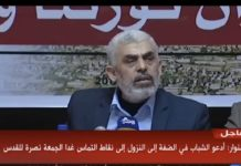 Screenshot Aqsa-TV / Facebook