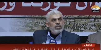 Screenshot Aqsa-TV / Facebook
