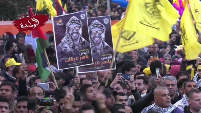 Fatah Jubiläum im Dezember 2017. Foto Screenshot Youtube
