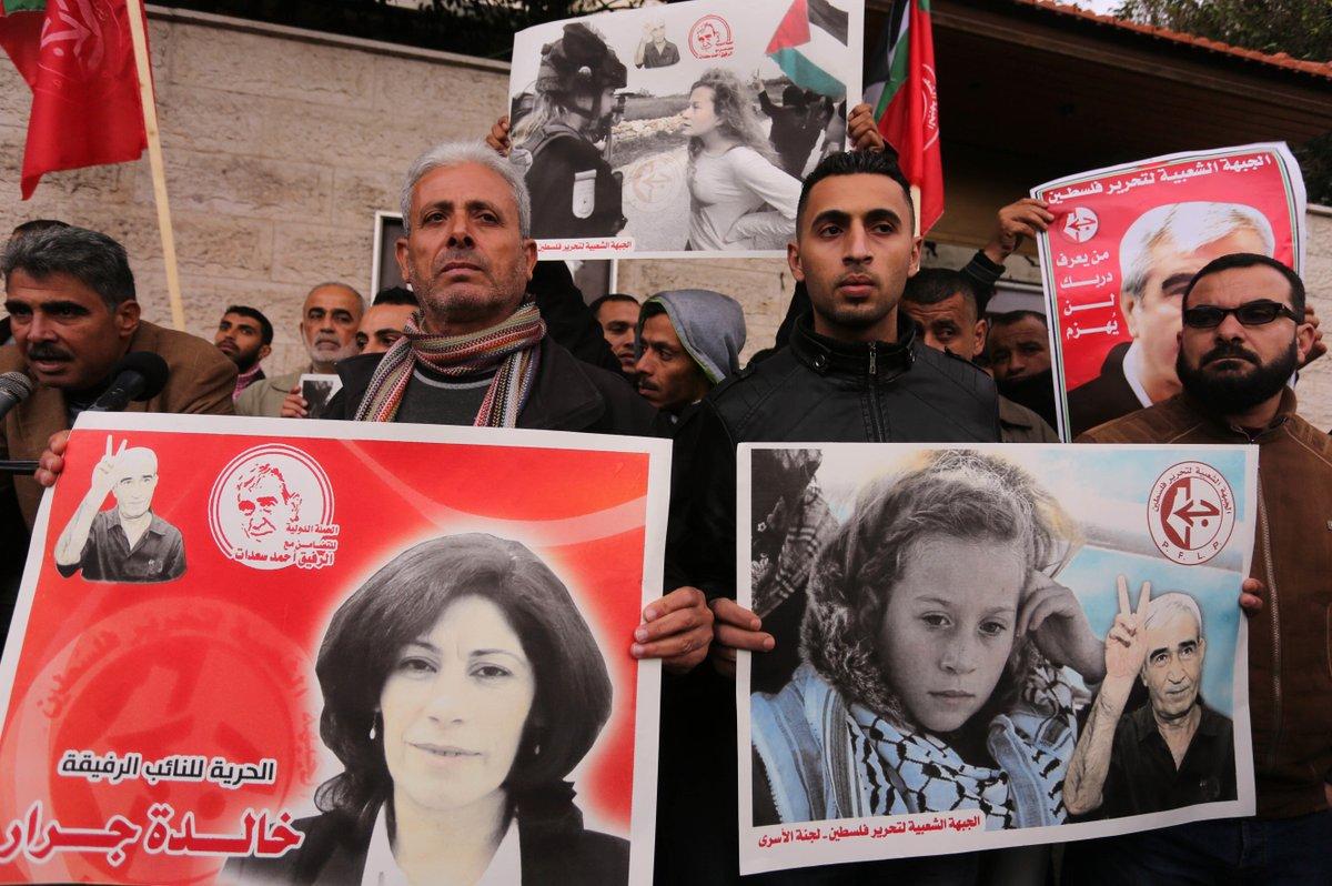 Kundgebung der Terrororganisation PFLP für die inhaftierte Ahed Tamimi und die PFLP Aktivistin Khalida Jarrar. Foto Hafdnews Palestine / Twitter