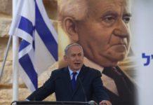 Premierminister Benjamin Netanjahu bei der Gedenkfeier für David Ben Gurion. Foto GPO