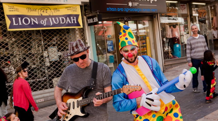 Purim 2015. Foto © Shlomo Taitz