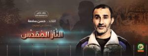 Foto Screenshot Website Izz Al-Din Al-Qassam Brigaden