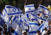 Foto Mark Neyman / GPO Israel